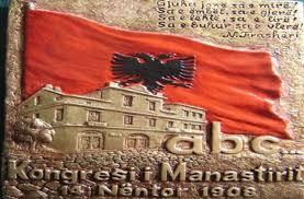 Kongresi i Manastirit, vendimet për çështjen shqiptare   Kulturë dhe Art